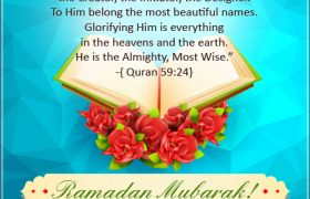 Ramadan Kareem Beautiful Quotes